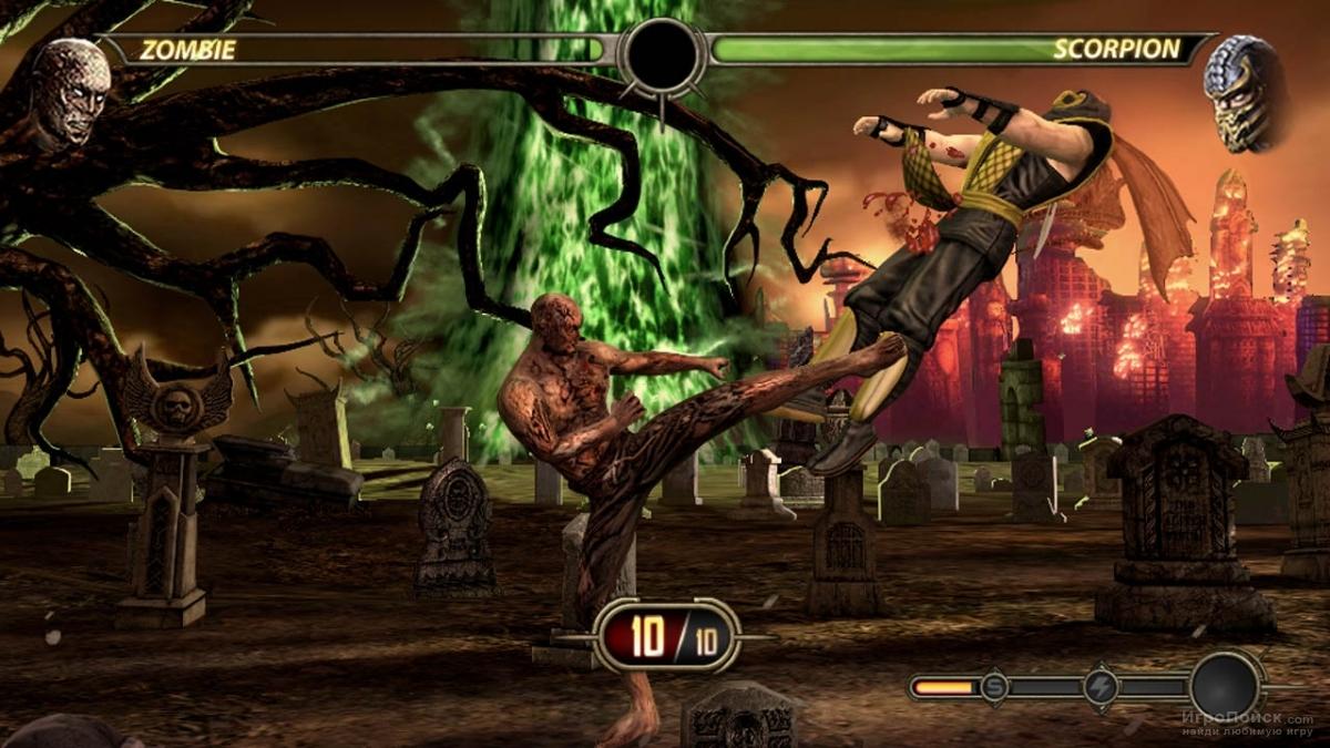 mortal kombat video game essay
